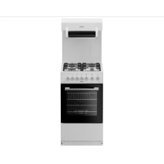 Blomberg GGS9151W 50cm Single Oven Gas Cooker with Eye Level Grill